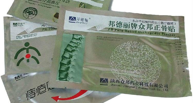 Обзор китайских пластырей