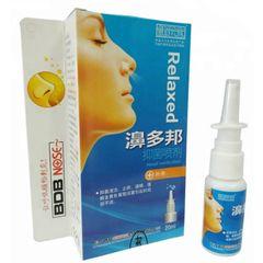 Спрей от насморка антибактериальный BDB Nose Relaxed