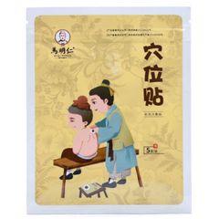Пластырь от суставных болей акупунктурный китайский