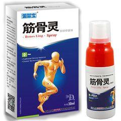Спрей обезболивающий для суставов Bones Ling